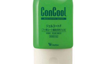 歯磨き粉の種類☆Part2